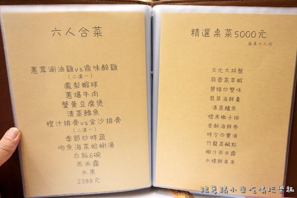 DSC00053.jpg