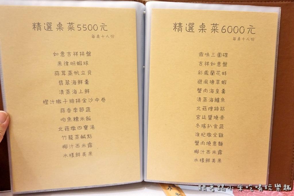 DSC00055.jpg
