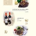 葉子菜單-套餐2-02.jpg