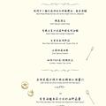 葉子菜單-套餐2-03.jpg