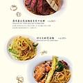 葉子菜單-套餐2-04.jpg
