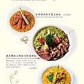 葉子菜單-套餐2-06.jpg