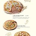 葉子菜單-套餐2-08.jpg