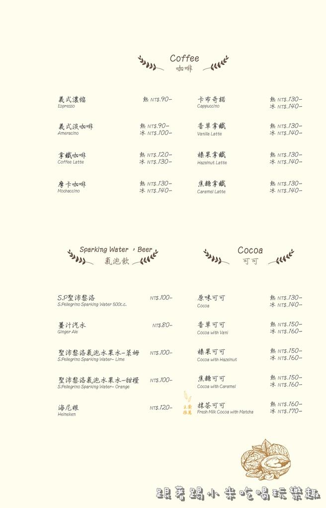 葉子菜單-套餐2-15.jpg