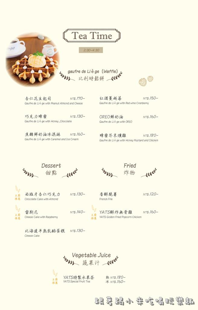 葉子菜單-套餐2-18.jpg