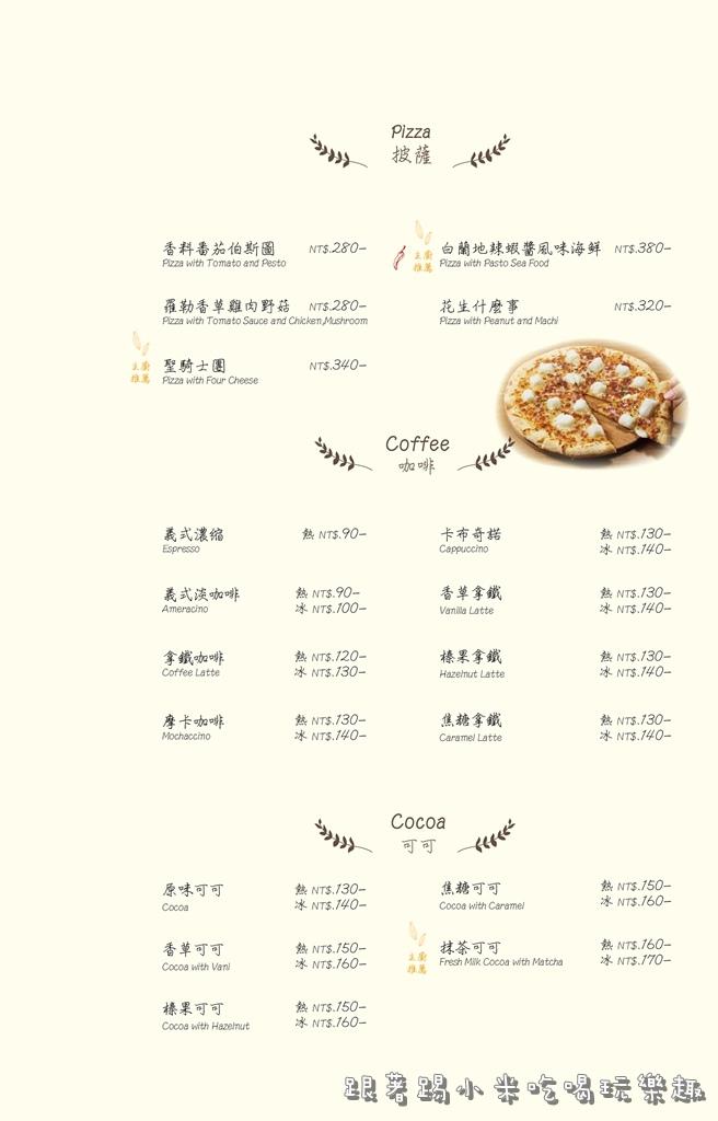 葉子菜單-套餐2-19.jpg