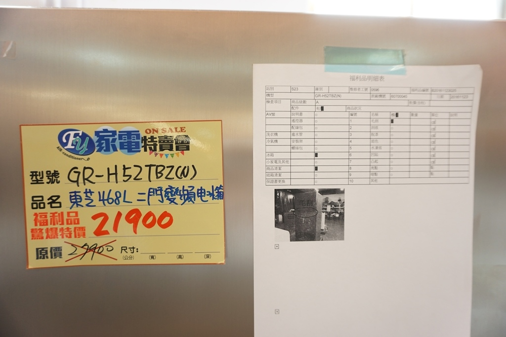 DSC00983.JPG