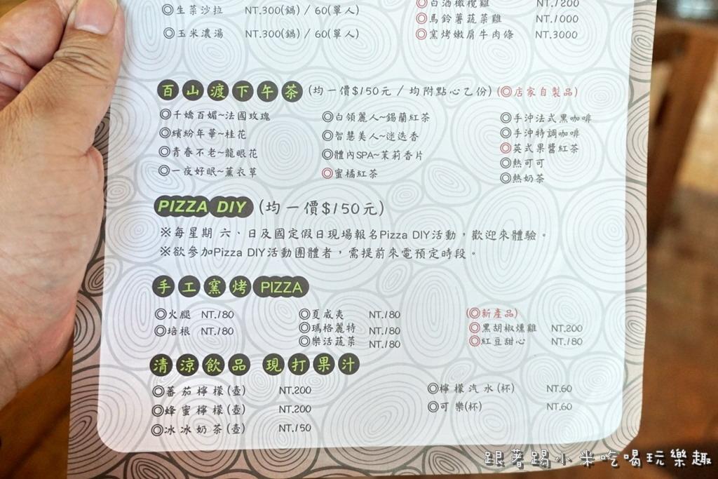 DSC00119.jpg