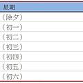擷取32323.JPG