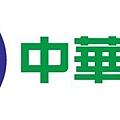 中華郵政2313123.jpg