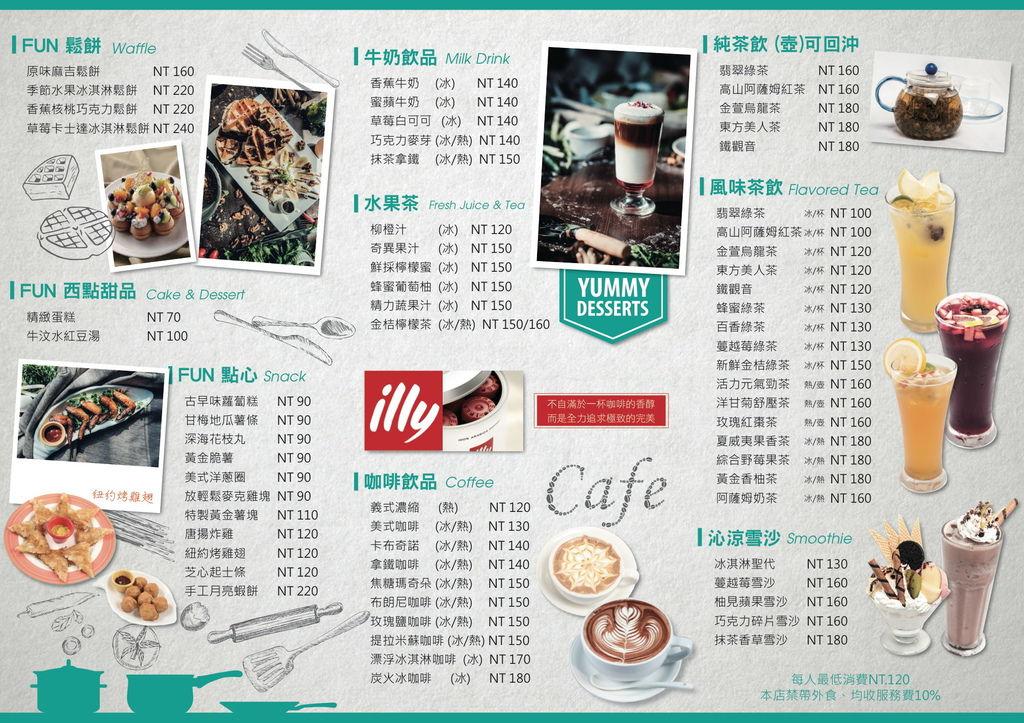 FUN-menu-B.jpg