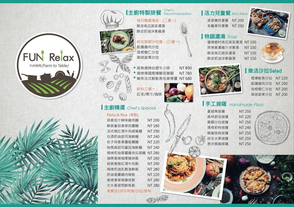 FUN-menu-A.jpg