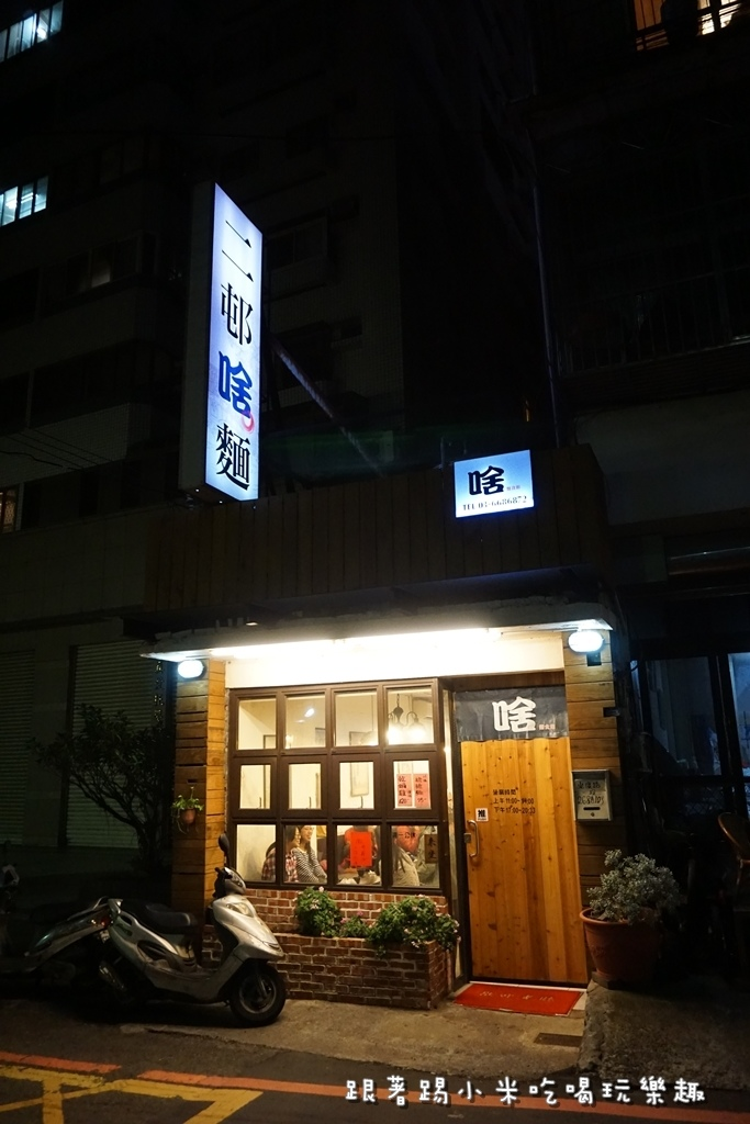 DSC06222.JPG