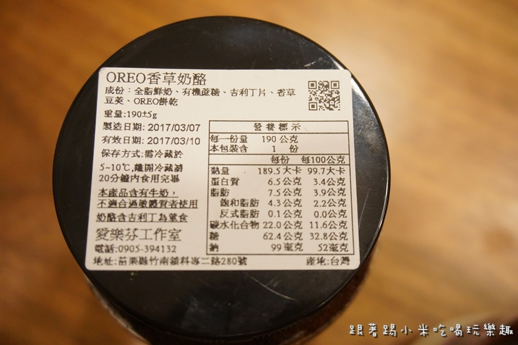 DSC05247.JPG