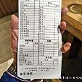 水_170515_0082.jpg