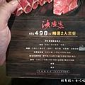 水_170515_0088.jpg