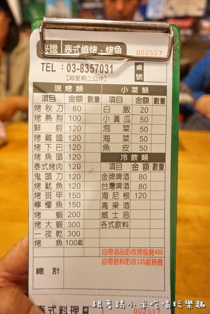 DSC09908.jpg