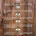 普拉伯菜單_170720_0002.jpg