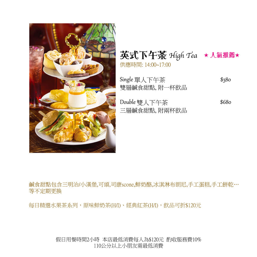 莫拉諾-21x21cm-菜單-09.jpg
