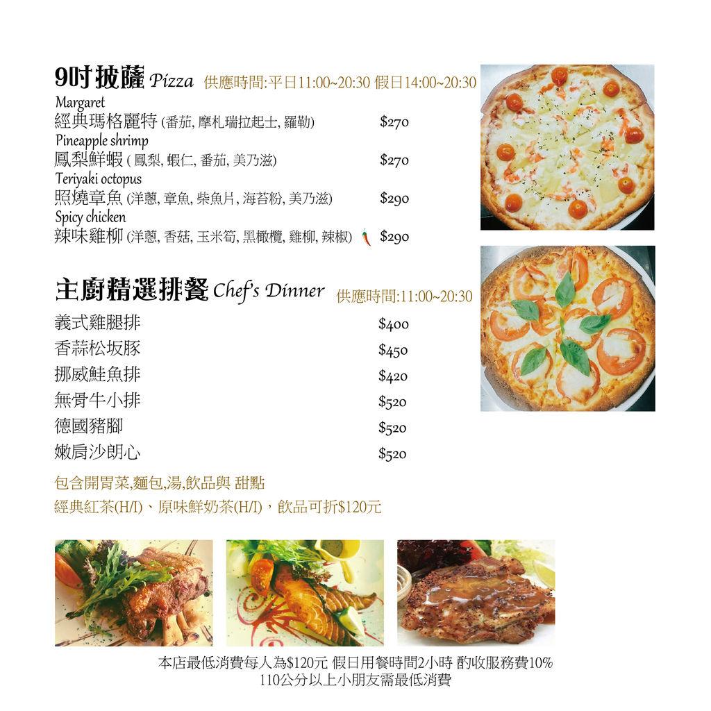 莫拉諾-21x21cm-菜單-14.jpg