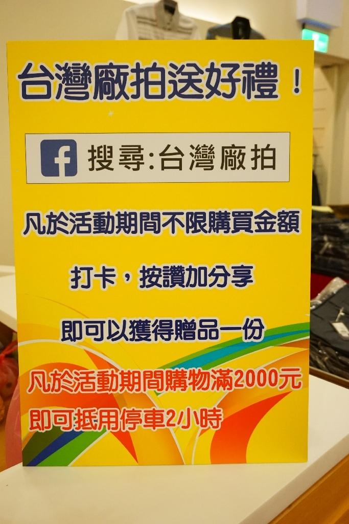 DSC00567.JPG