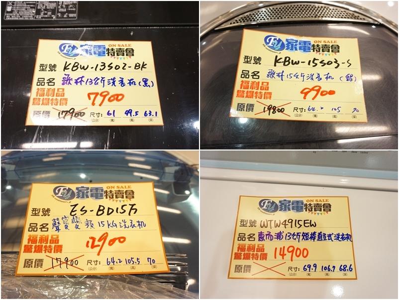 洗衣機2.jpg