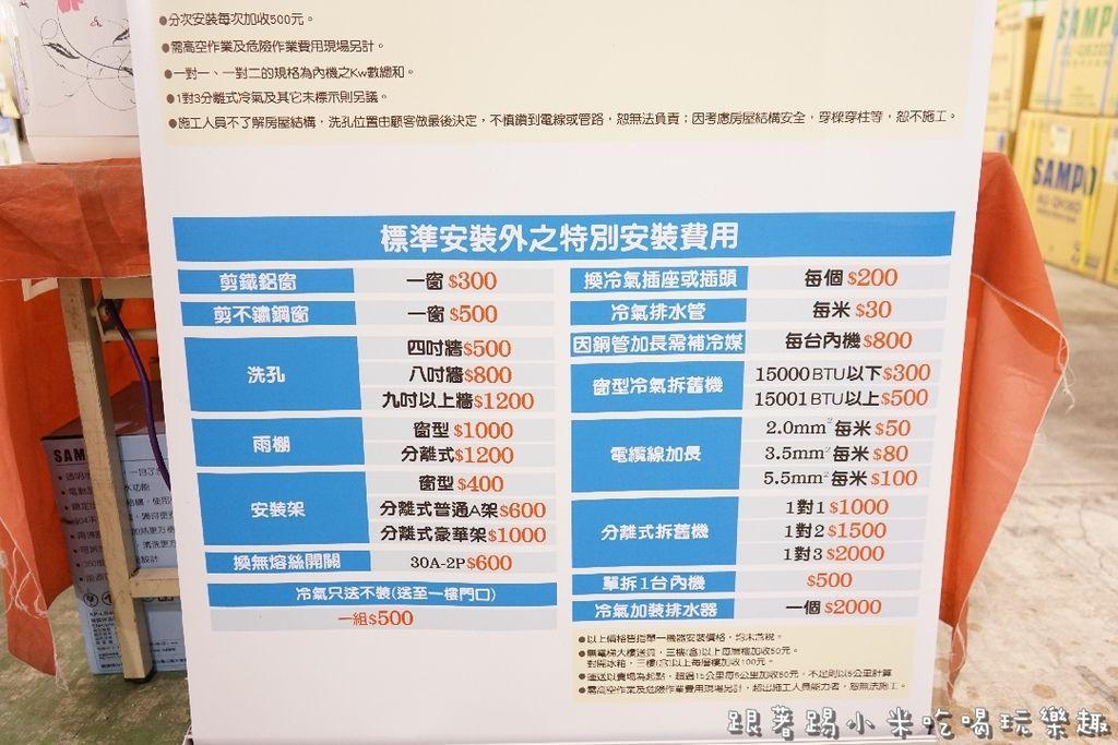 DSC05151.JPG