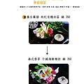 艾莎異國美食---菜單_171123_0002.jpg
