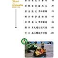 艾莎異國美食---菜單_171123_0003.jpg