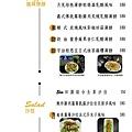 艾莎異國美食---菜單_171123_0004.jpg