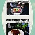 艾莎異國美食---菜單_171123_0007.jpg