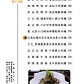 timeline_20171127_013854.jpg