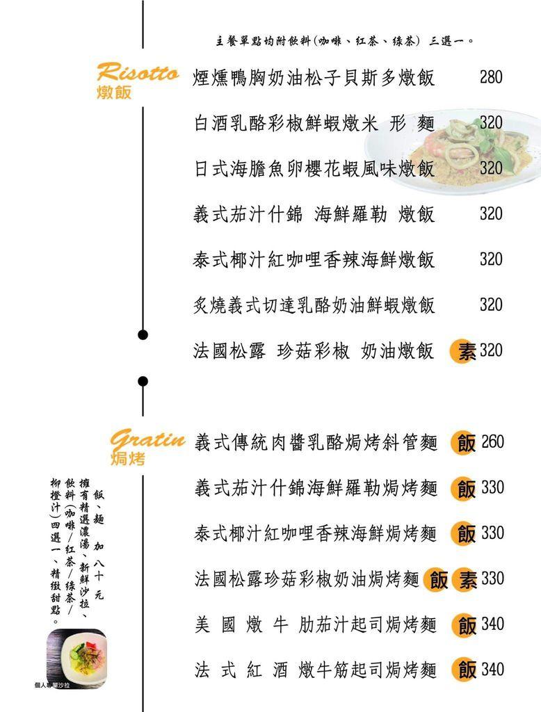 timeline_20171127_013855.jpg