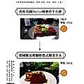 timeline_20171127_013856.jpg