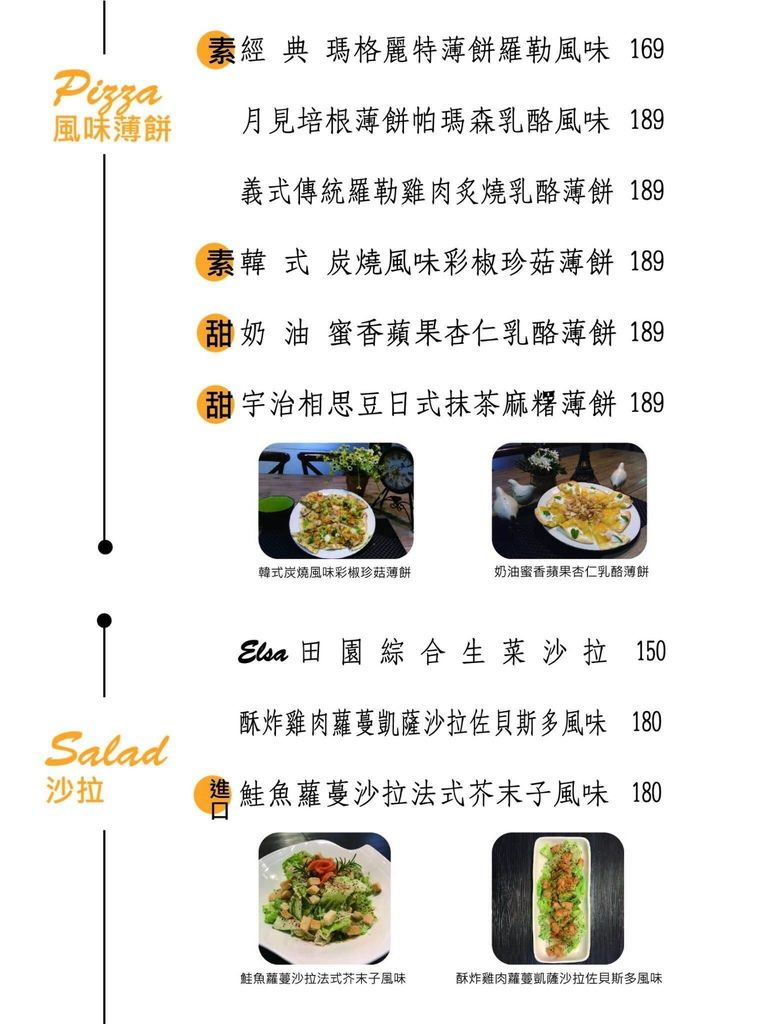 timeline_20171127_013858.jpg