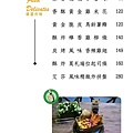 timeline_20171127_013859.jpg