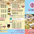 賓果廚房A3-MENU2 106-05-10-5校-02