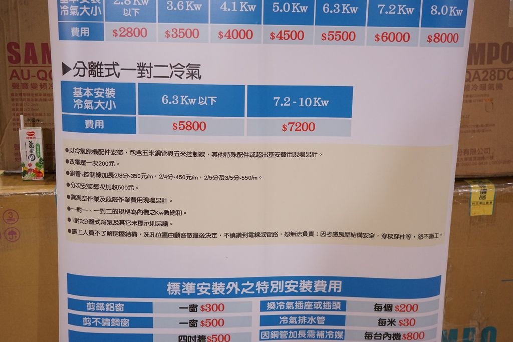 DSC01526.JPG