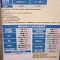 DSC08769.JPG