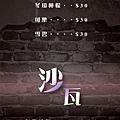 極鼎菜單_180304_0002.jpg