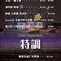 極鼎菜單_180304_0003.jpg