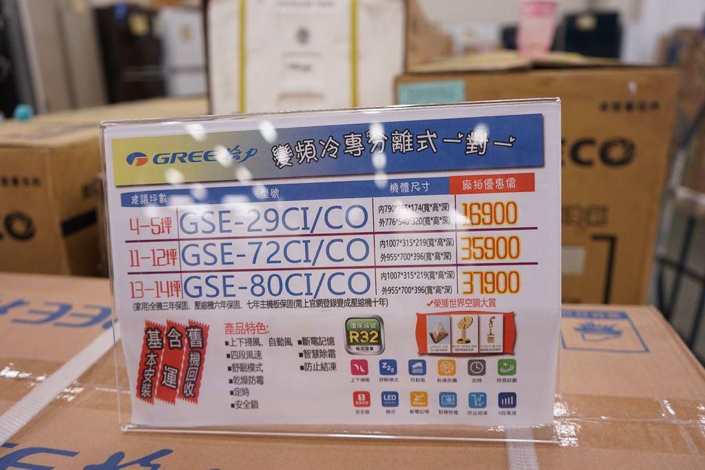 DSC06243.JPG