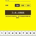 20180412_180412_0005.jpg