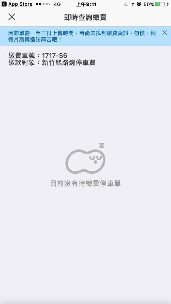20180412_180412_0012.jpg