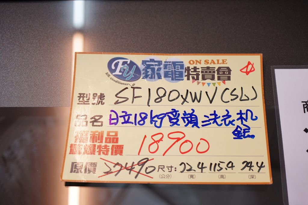 DSC09146.JPG