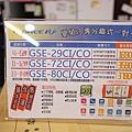 DSC09183.JPG