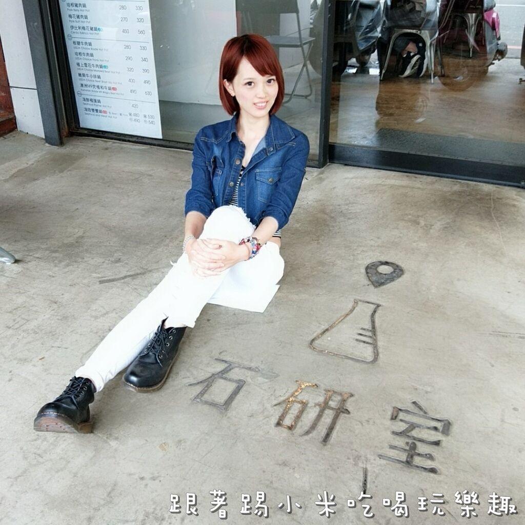 石研室_180424_0064.jpg