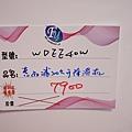 DSC01936.JPG