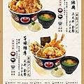 (點陣)巨城套餐點 餐板 A4__數量10-01-02.jpg