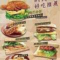 107年夏季菜單_180810_0002.jpg